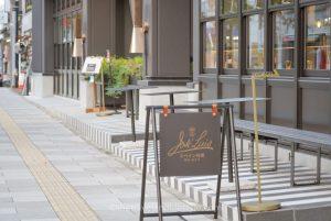 TWIN-LINE HOTEL - RESTAURANT