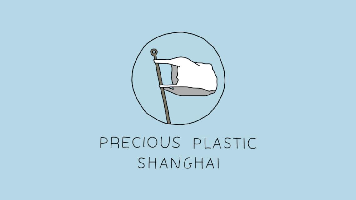 , Precious Plastic: DIY Recycling, The Travel Bug Bite