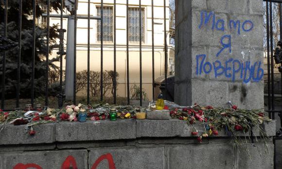 , Maidan Graffiti – War in Ukraine, The Travel Bug Bite