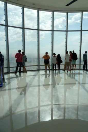 The Burj Khalifa Observation Deck