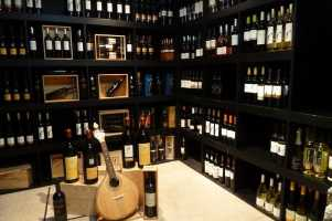Hotel Carris Porto Ribeira Wine Cellar