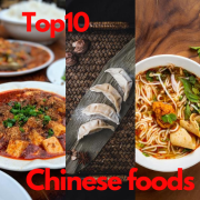 🥢 The Top 10 Most popular & famous food in China 🥟