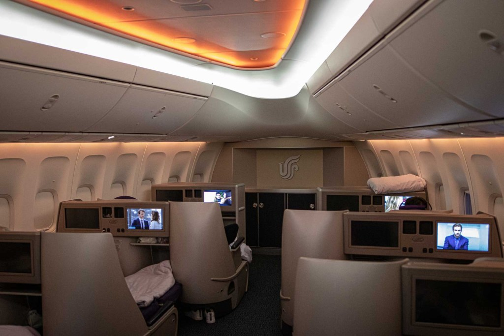Air China Business Class Boeing 747-8 Frankfurt