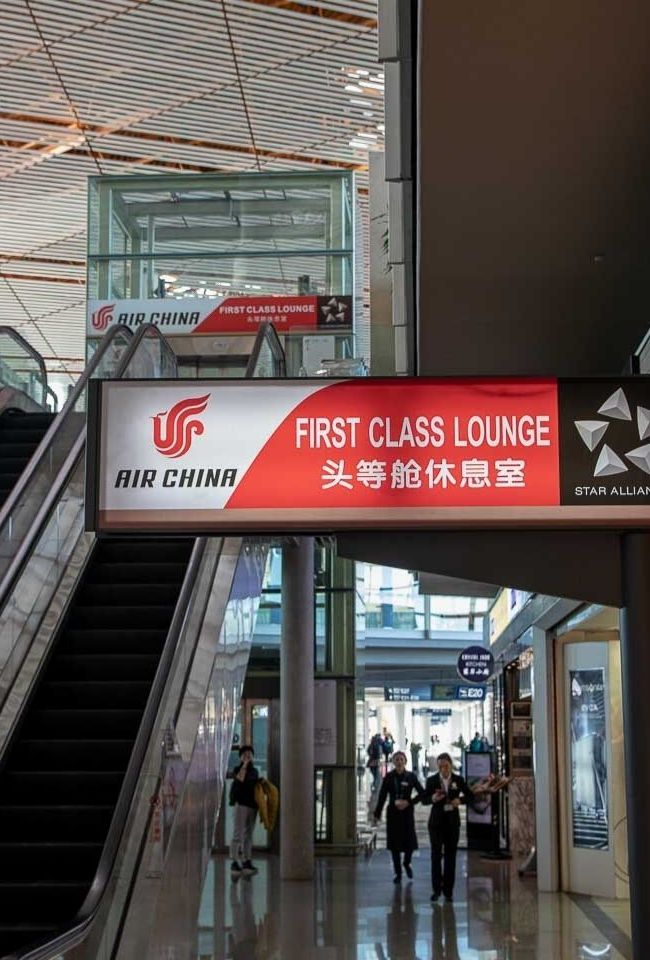 Air China First Class Lounge Blog Feature Image