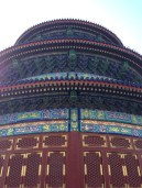 Detail of the Temple of Heaven.