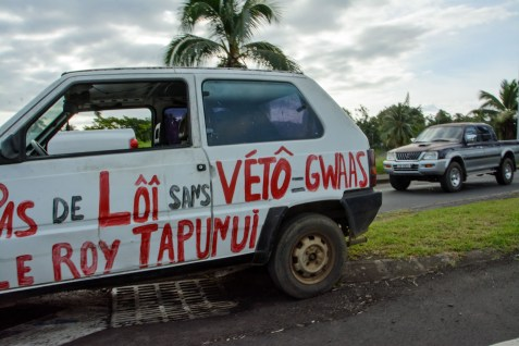 2016 05 10 Tahiti - Drive Around Island (258)