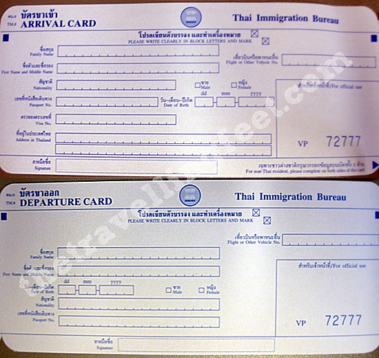 immigration card thailand
