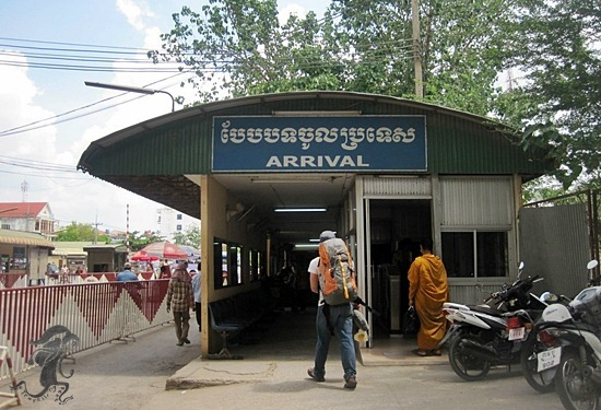 Poipet Immigration Office Cambodia