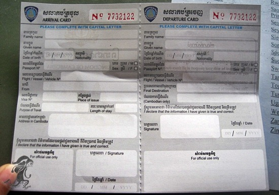 cambodia immigration arrival and departure card
