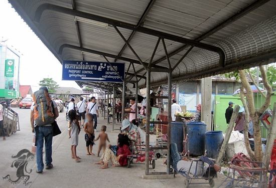 entrance to the thailand immigration office Aranyaprathet