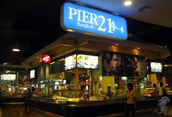 pier 21 terminal 21 bangkok