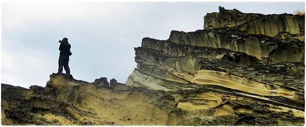 Biri Island Series:  Biri Rock Formations Tour Activate!