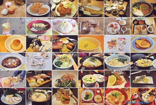 foodtrip in Japan; click to enlarge
