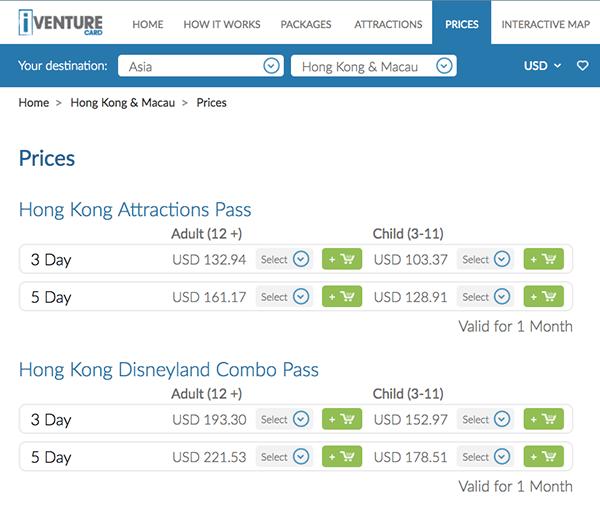 iventure card price list