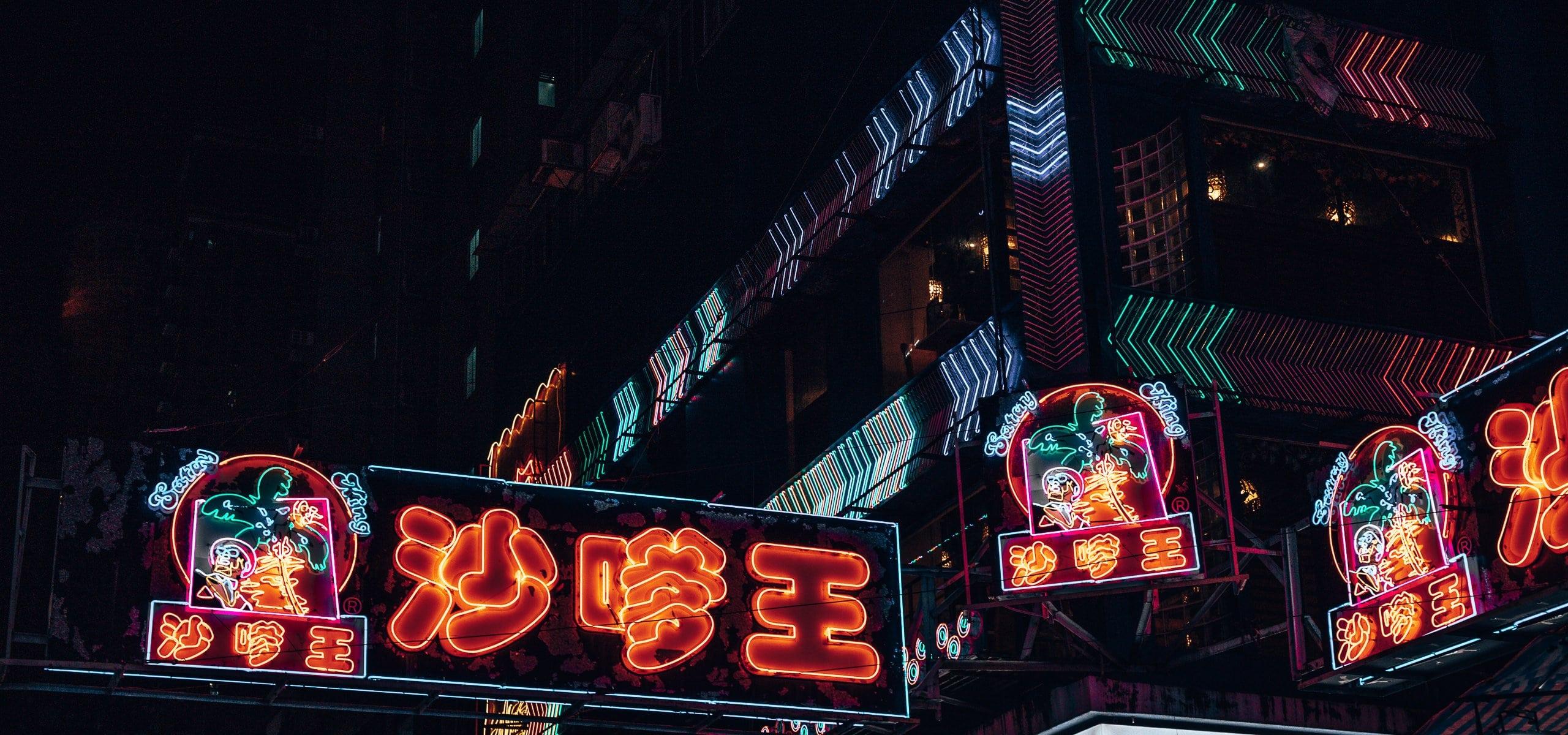 Under Neon Lights In Mong Kok, Hong Kong