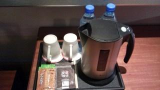 reviews Forte Orange Hotel Kaifong Taipei Taiwan