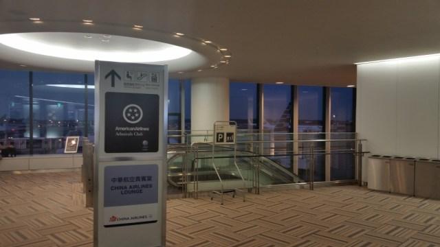 america airlines admirals club tokyo narita