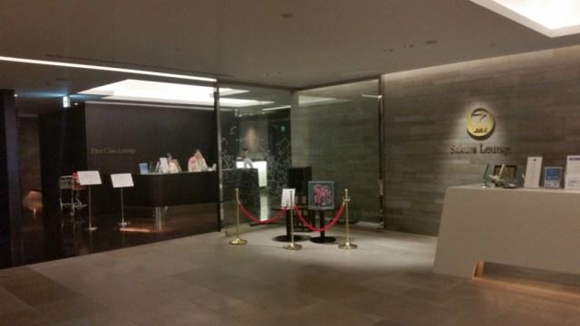 japan airlines jal sakura lounge tokyo narita review