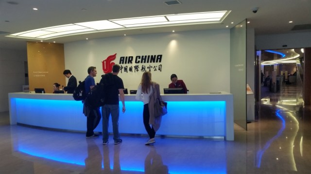 air china lounge shanghai pudong