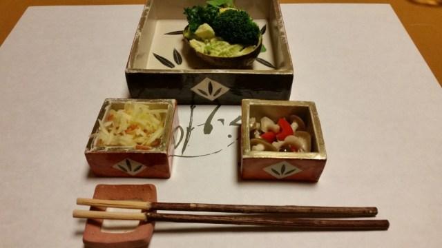 yudanaka ryokan