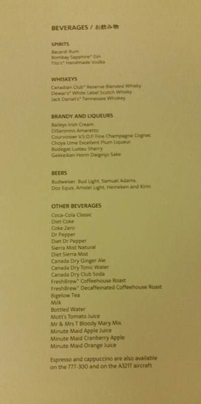 american airlines 777-200 first class menu