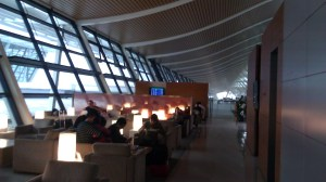reviews DragonairCathay Pacific Lounge Shanghai Pudong airport