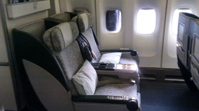 eva air business class reivew