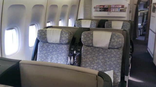 1eva airlines Boeing 747-400 business class reviews
