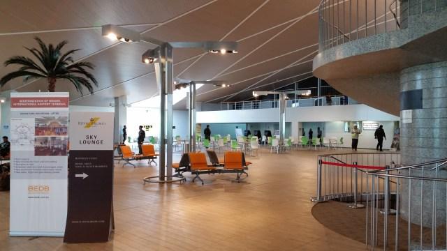 location brunei airport lounge