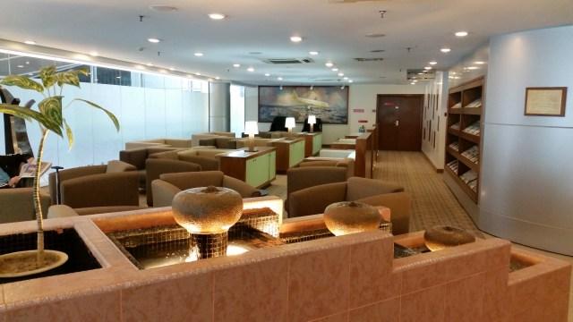 brunei airport lounge