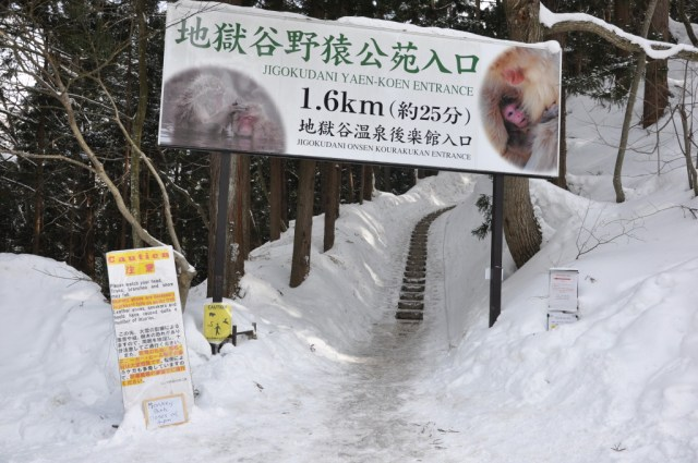 Jigokudani yaen-koen Snow monkey park entrance