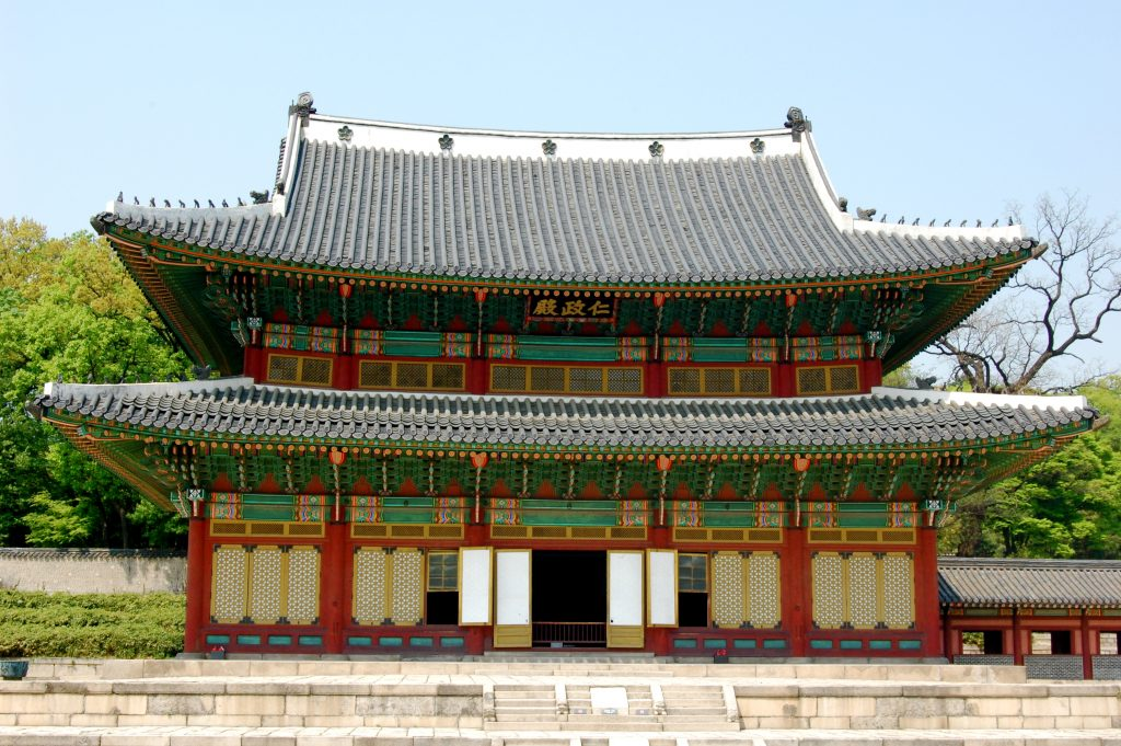 Changdeokgung Palace