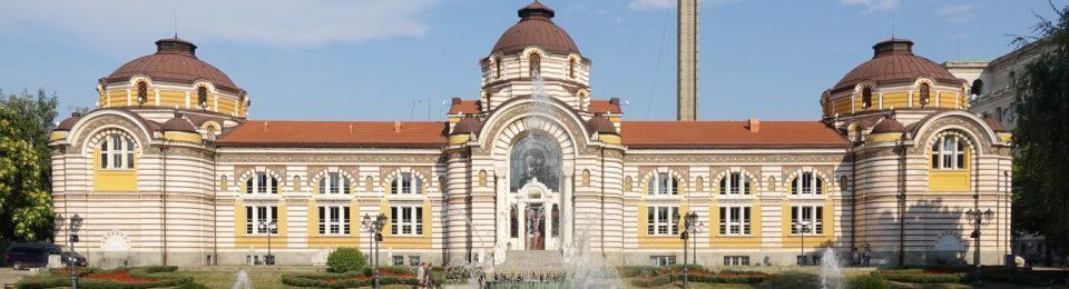 BULGARIA: Sofia – Capital City