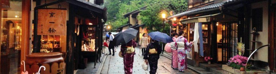 JAPAN: Kyoto – Peaceful? Not Really! – Rainy? Yes!