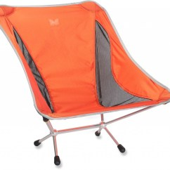 Alite Mantis Chair Bistro Dining Cushions The Trek Planner