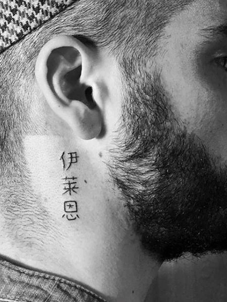 Small Men Tattoos : small, tattoos, Small, Tattoo, Ideas, Trend, Spotter