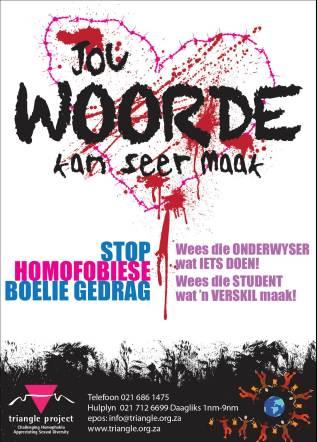 Afr bullying flyer