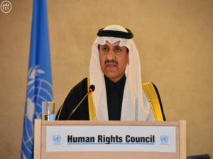 human-rights-council