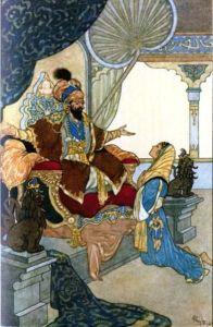 shahryar