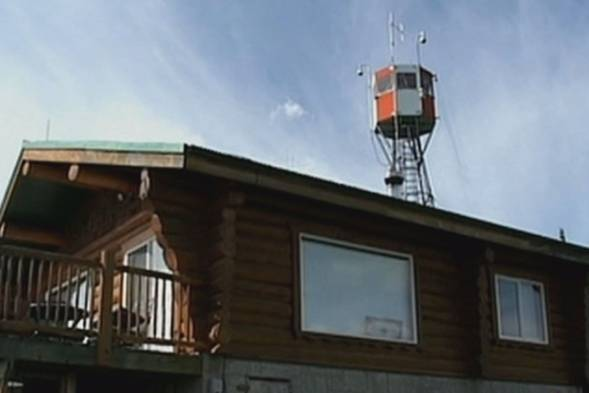 Photo of Athabasca tower 3 that Stephanie Stewart disappeared from.