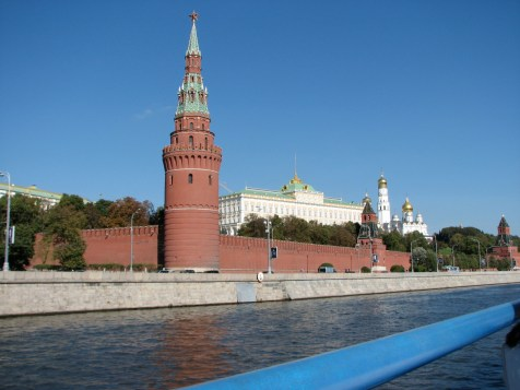 The Kremlin seen from the Moskva River, Moscow