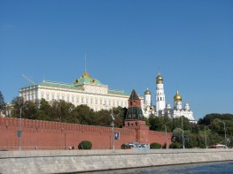 The Kremlin viewed from the Moskva River, Moscow
