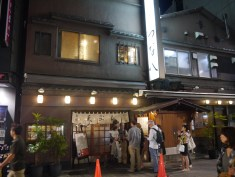My favourite restaurant in Tokyo, Tsunahachi. Well worth queuing for.