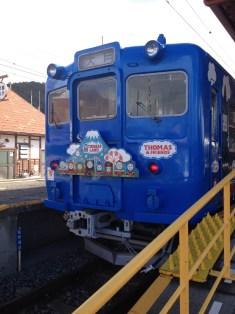Our unique transport to Kawaguchiko