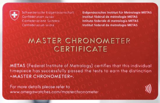 OMEGA Master Chonometer Certificate