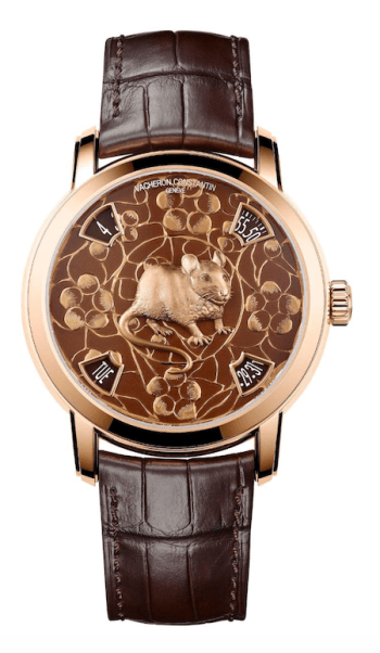 Vacheron Constantin Legend Of The Chinese Zodiac Year Of The Rat Watch