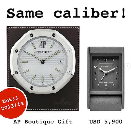 Hodinkee Travel Clock and AP clock