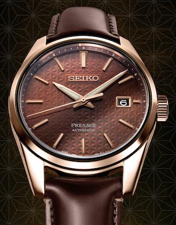 Seiko Sharp Edged Series brown