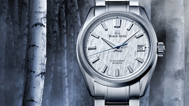 Grand Seiko SLGH005 - new watch alert