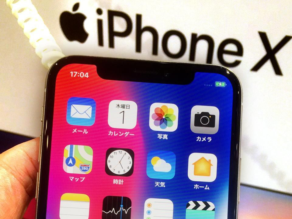 Get the Way to hack an iPhone without any Knowledge